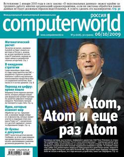 Журнал Computerworld Россия №31/2009