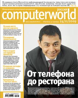 Журнал Computerworld Россия №38/2009