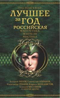 Карина Шаинян Горшечник карина шаинян зеленый палец