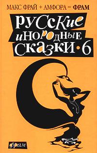 Карина Шаинян Теремок литературная москва 100 лет назад
