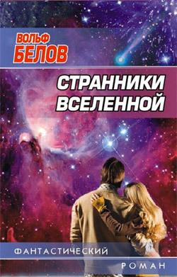 обложка книги static/bookimages/00/34/03/00340392.bin.dir/00340392.cover.jpg