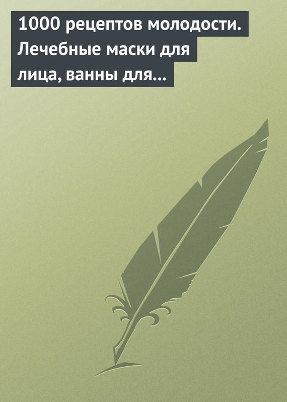 яркий рассказ в книге Отсутствует