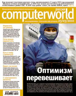 Журнал Computerworld Россия №08-09/2010