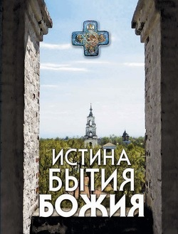 обложка книги static/bookimages/00/51/11/00511112.bin.dir/00511112.cover.jpg