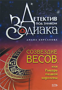 обложка книги static/bookimages/00/56/07/00560732.bin.dir/00560732.cover.jpg