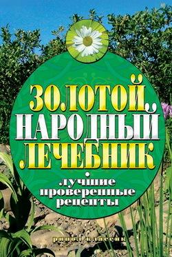 Екатерина Геннадьевна Капранова бесплатно