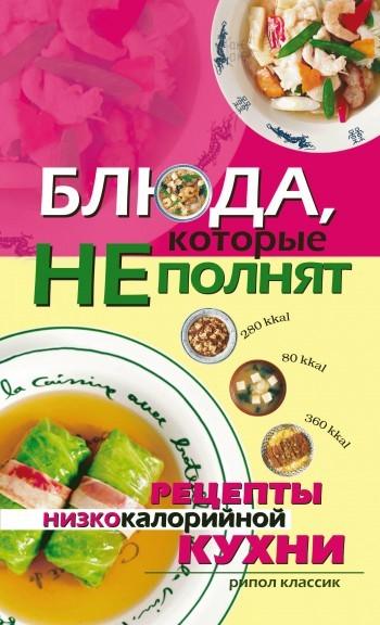 Ольга Николаевна Трюхан
