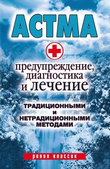 На обложке символ данного произведения 00/64/31/00643162.bin.dir/00643162.cover.jpg обложка