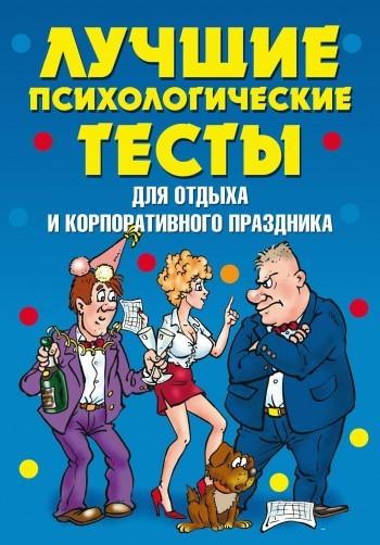 Татьяна Лагутина бесплатно