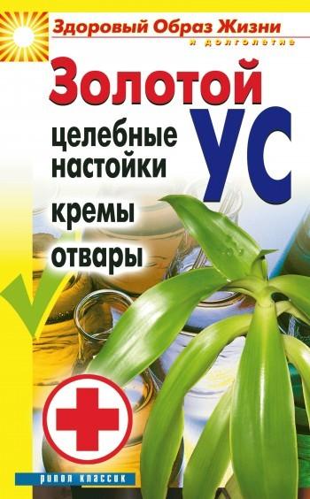 занимательное описание в книге Людмила Антонова