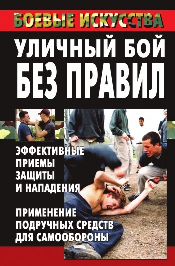 Марина Куропаткина