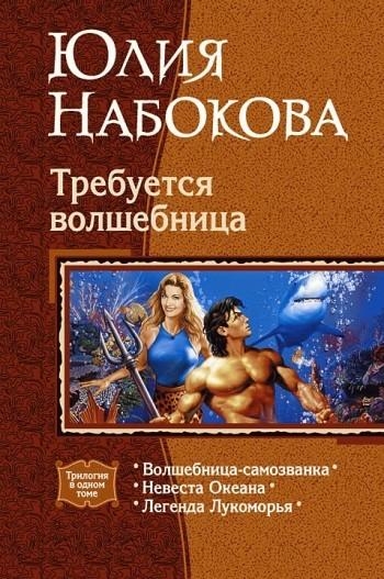 яркий рассказ в книге Юлия Набокова