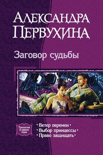 Право защищать LitRes.ru 59.000