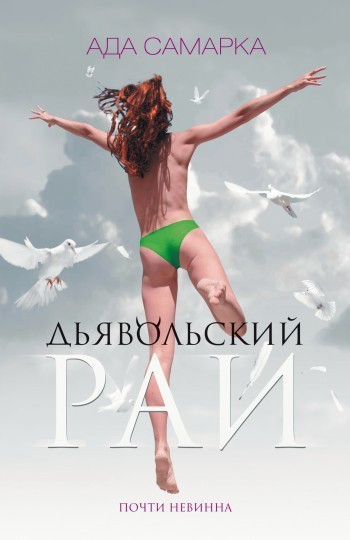 Сурганова читает стихи марины цветаевой