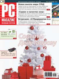 Magazine/RE, PC  - Журнал PC Magazine/RE №12/2009