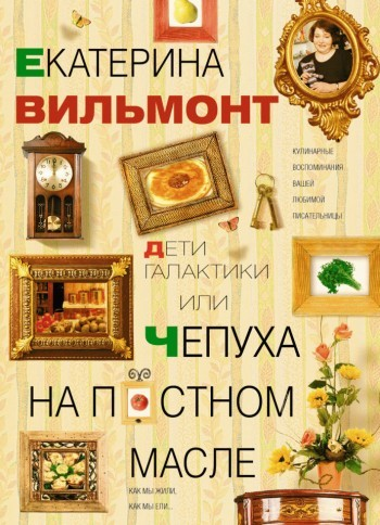 электронный файл static/bookimages/00/83/30/00833052.bin.dir/00833052.cover.jpg