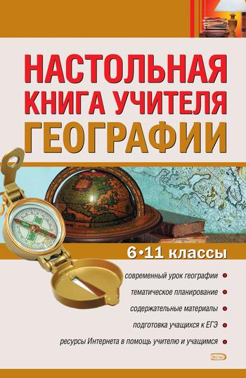 Н. Н. Петрова бесплатно