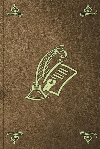 Charles Louis Lesur Annuaire historique universelle pour 1818 les luthiers medellin