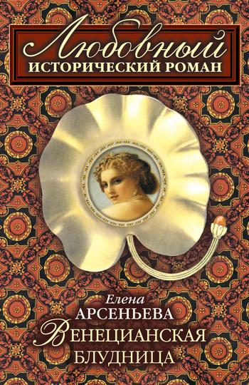 Наконец-то подержать книгу в руках 00/88/68/00886872.bin.dir/00886872.cover.jpg обложка