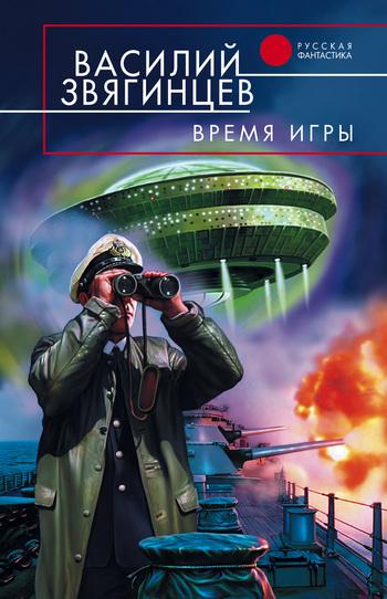 Время игры LitRes.ru 59.000