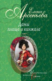 - Мальвина с красным бантом (Мария Андреева)