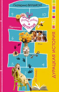 Полонский математика 6 класс учебник читать