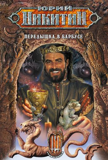 Сценарий сказки о царе салтане читать