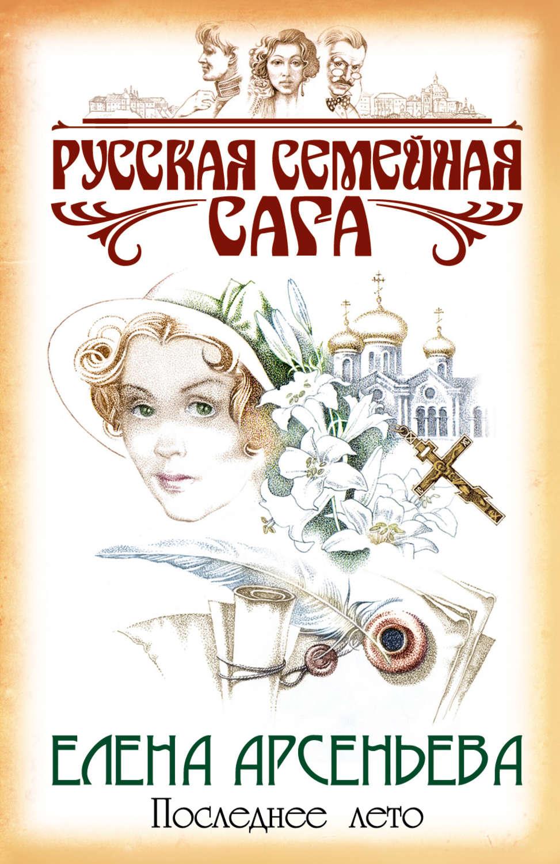 Русская госпожа кристина скачать бесплатно фото 61-566