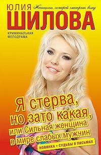 обложка книги static/bookimages/00/90/08/00900822.bin.dir/00900822.cover.jpg