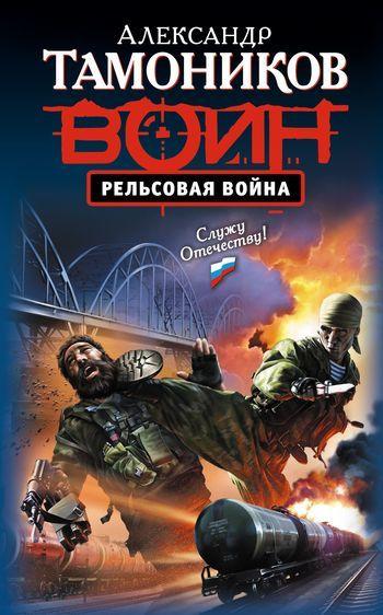 обложка книги static/bookimages/00/90/23/00902352.bin.dir/00902352.cover.jpg