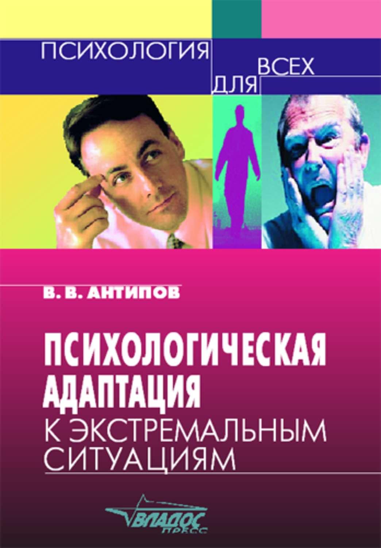 book Исследование спектрального