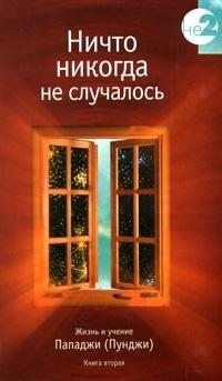 Талисман. Эзотерический журнал. №03