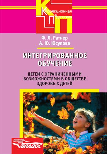 Александра Юрьевна Юсупова