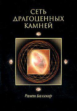 00942715.cover.jpg