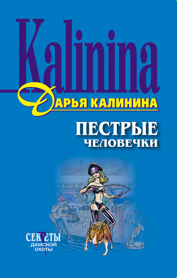 обложка книги static/bookimages/00/94/48/00944865.bin.dir/00944865.cover.jpg