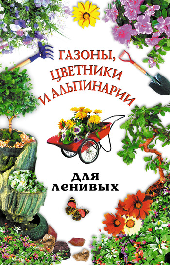 обложка книги static/bookimages/00/94/86/00948605.bin.dir/00948605.cover.jpg