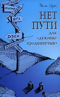 Книга притягивает взоры 00/94/89/00948955.bin.dir/00948955.cover.jpg обложка
