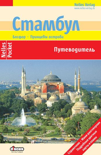 обложка книги static/bookimages/00/95/13/00951365.bin.dir/00951365.cover.jpg