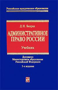 Демьян Николаевич Бахрах бесплатно