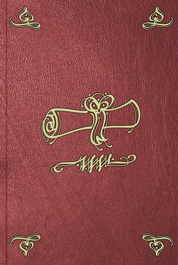 Всевысочайшие приказы, отданные в присутствии е.и.в. государя императора. 1804