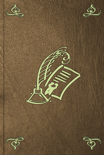 Отчет министра внутренних дел за 1804 год
