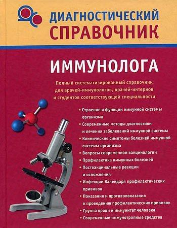 Надежда Николаевна Полушкина бесплатно
