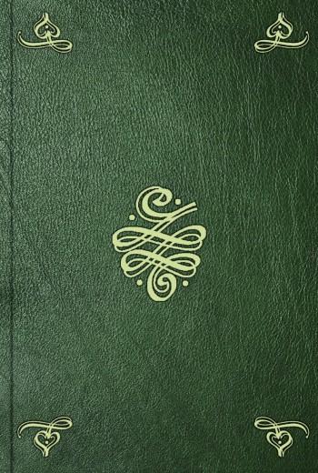 Ennio Quirino Visconti Iconografia greca. Vol. 3 бордр iris muse listello greca flame 5x25