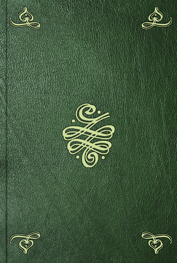 Ennio Quirino Visconti Iconografia greca. Vol. 2 visconti ручка перьевая visconti сальвадор дали