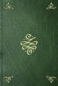 - Le crime ou lettres originales, contenant les aventures de Cesar de Perlencour. T. 4