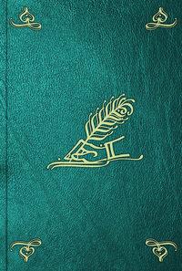 Nestesuranof, Iwan  - Memoires du regne de Pierre le Grand. T. 1