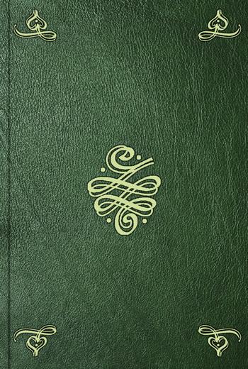 Отсутствует Lettres de M-mes de Villars. T. 1