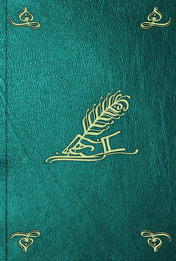 Обложка книги M?moires de m. de Bourrienne. T. 1, автор Bourrienne, Louis de