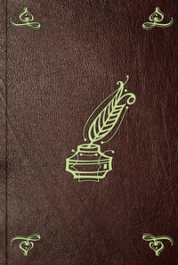 Отсутствует - Novels and tales. Vol. 3