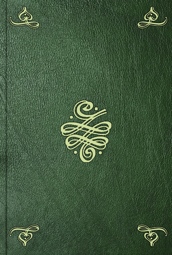 Robert Le Suire Le crime ou lettres originales, contenant les aventures de Cesar de Perlencour. T. 2 le roi de fer